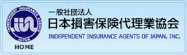 日本損害保険代理業協会